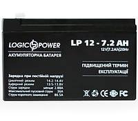 Герметичная свинцово-кислотная аккумуляторная батарея LogicPower LP 12-7.2 Ah