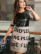 Платье с вставкой из экокожи | Шер Ами lzn, фото 2