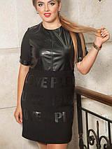 Платье с вставкой из экокожи | Шер Ами lzn, фото 3