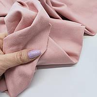 Футер двунитка Пыльно розовый - 180см.