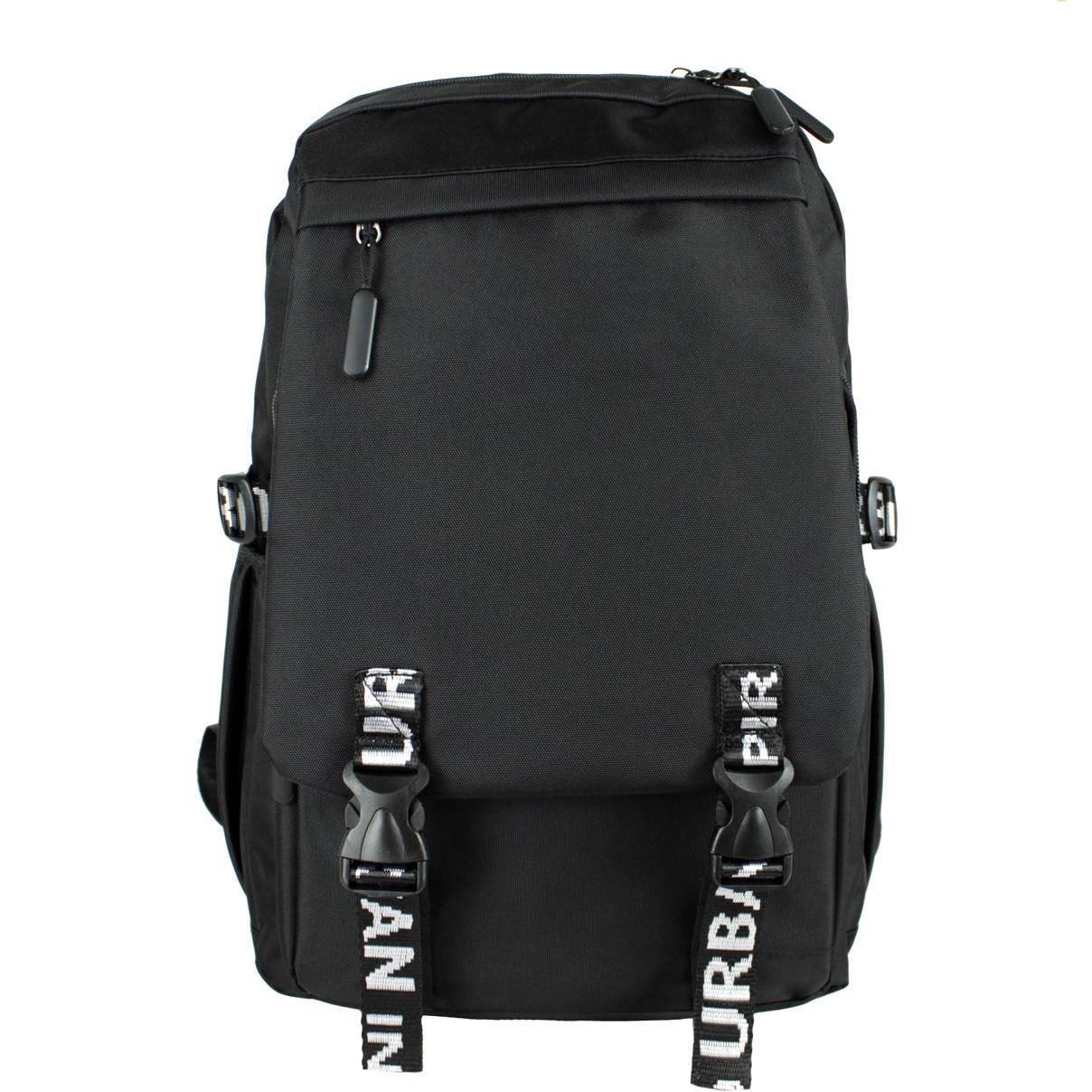Рюкзак городской Urban черный с тактическими поясам текстильный