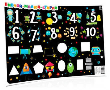 """Підкладка для столу """"Абетка-цифри"""" Хлопці A3№129052"""