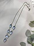 Аквамарин намисто з аквамарином намисто з каменем аквамарин в сріблі Індія, фото 5