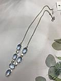 Аквамарин намисто з аквамарином намисто з каменем аквамарин в сріблі Індія, фото 7