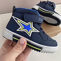Ботинки детские WeeStep р. 25 стелька 16 см демисезонные для мальчика R813255048DB синие