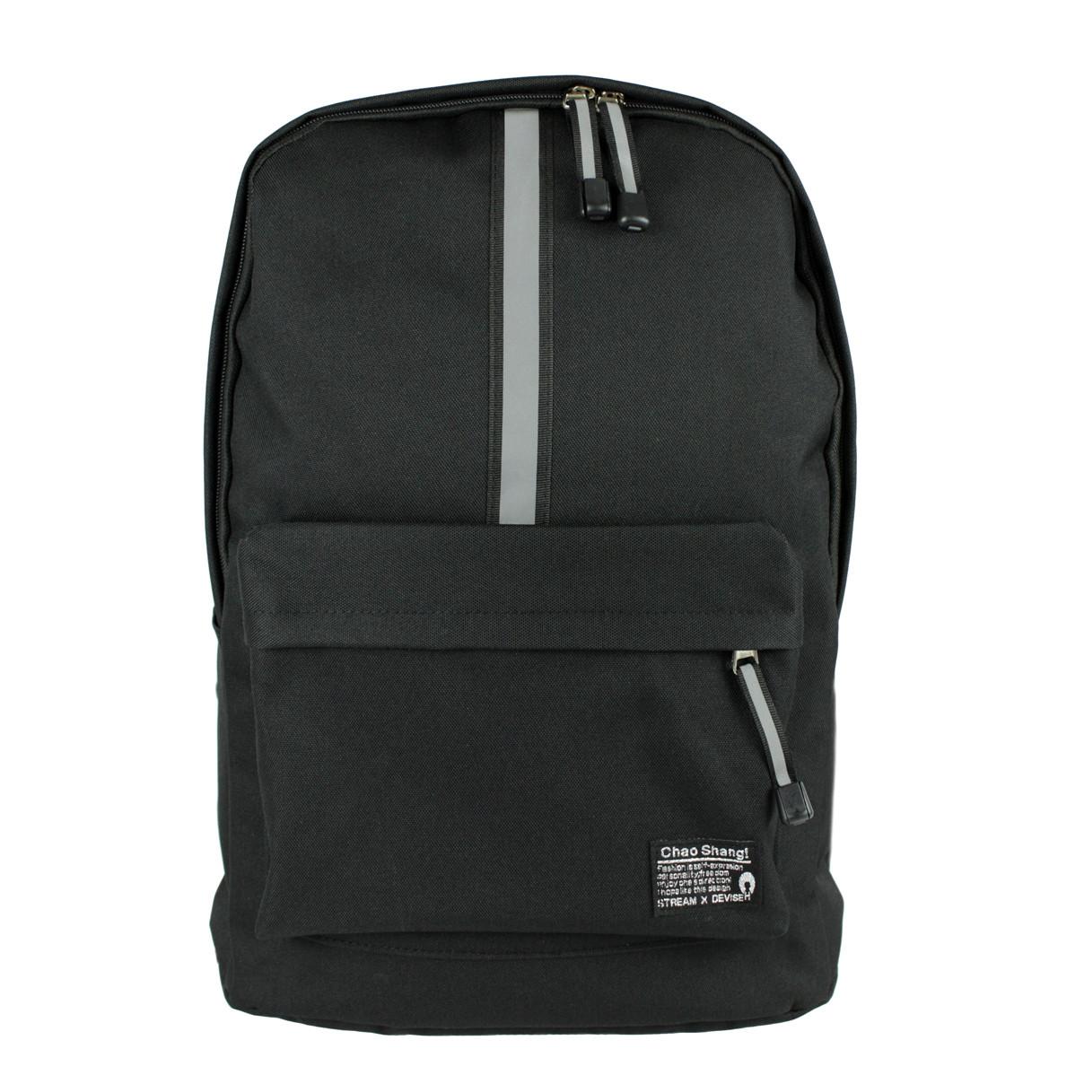 Рюкзак городской повседневный текстильный черный с светоотражающими полосами