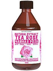 Пропиленгликолевый экстракт чайной розы, 100 мл