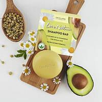 Твёрдый шампунь для нормальных волос с авокадо и ромашкой Love Nature от Орифлейм