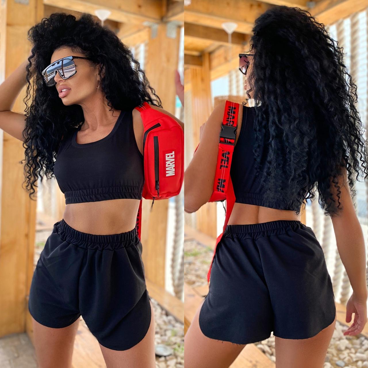 Женский костюм топ и шорты с высокой талией