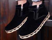 Чоловічі зимові замшеві черевики. Модель 04161, фото 8