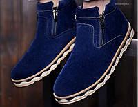 Чоловічі зимові замшеві черевики. Модель 04161, фото 9