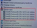 Потужний Ноутбук HP 250 G5 + Чотири ядра + Full HD + Гарантія, фото 7