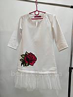 Дитяче біле плаття з фатіновой спідницею Art Fashion р. 134-146