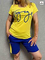 Костюм жіночий футболка і шорти річний трикотажний рожевий для дівчат р. 42-54