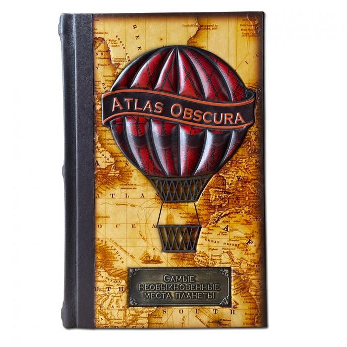 """Книга """"Самые необыкновенные места планеты. Atlas Obscura"""" подарочное издание в кожаном переплете"""