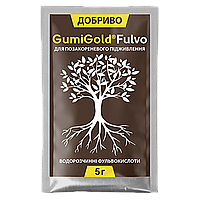 Гумі Голд Фульво (GumiGold Fulvo) 5гр