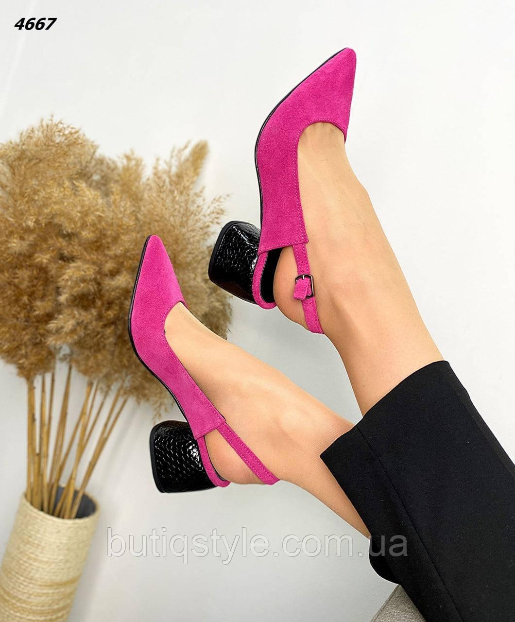 Женские туфли фуксия натуральная замша