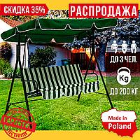 Садовые Качели до 200 кг Трехместные Польша Садовая Качель для 3 Человек Jumi Lahore Garden Зеленая