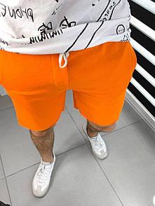 Мужские Шорты трикотажные оранжевые