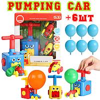 Машинка с шариками воздушные гонки Pumping Car Multy 545C | машинки на воздушной тяге | аэромобиль balloon car