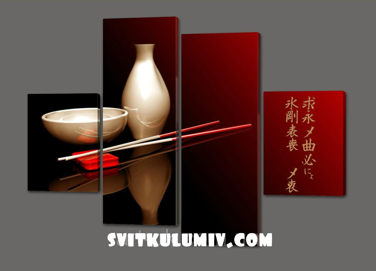 """Модульная картина Японские иероглефы """"Все что рядом с нами"""" 120*93 см"""