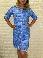 Халат жіночий літній трикотаж на кнопках кольору джинс 44-54р
