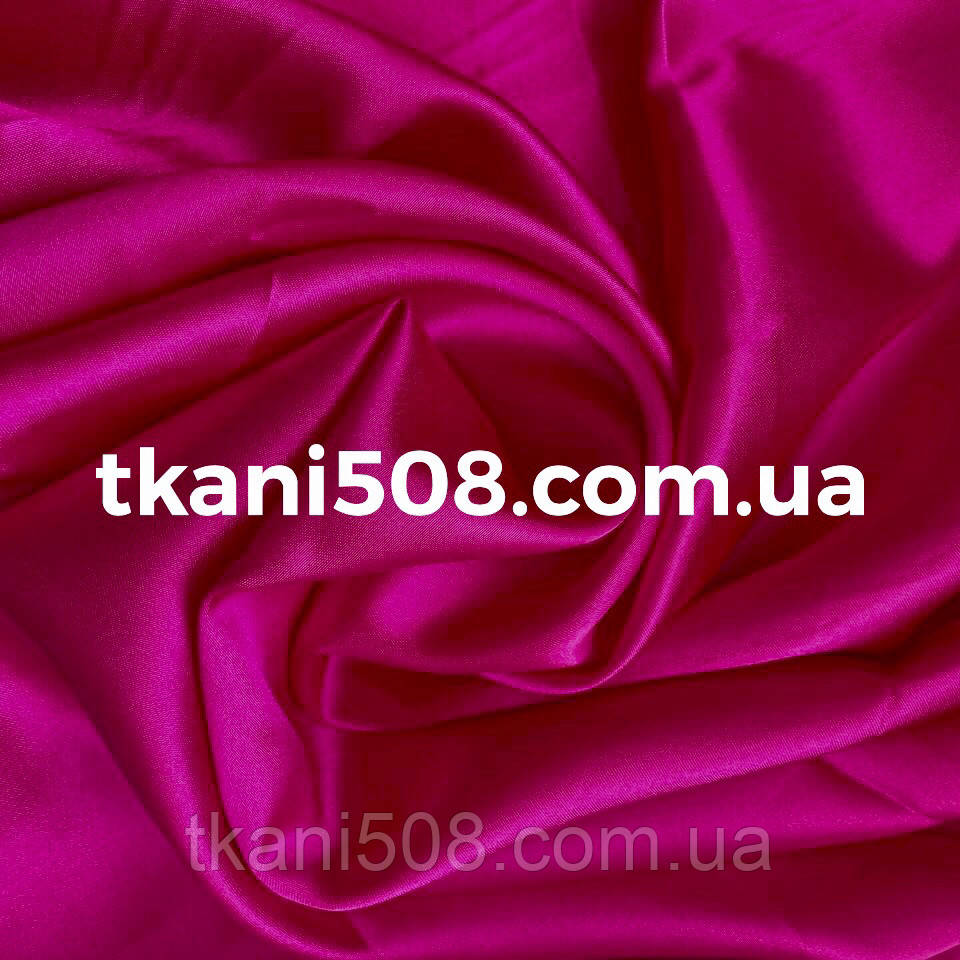 Ткань Атлас Т.Малиновый (35)