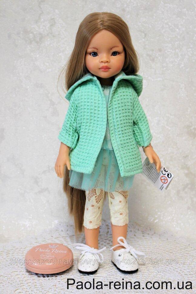 Кукла  Маника в наряде 54523 Paola Reina, 32 см Самые модные куклы для девочек
