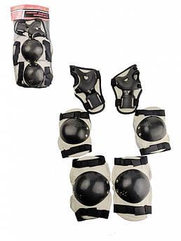 Защита рук и ног MS 0032 для катания на велосипеде, роликах,скейте, самокате (Белый)