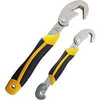 Набор трубных накидных ключей Сталь 41083, 9-32 мм, 2 шт
