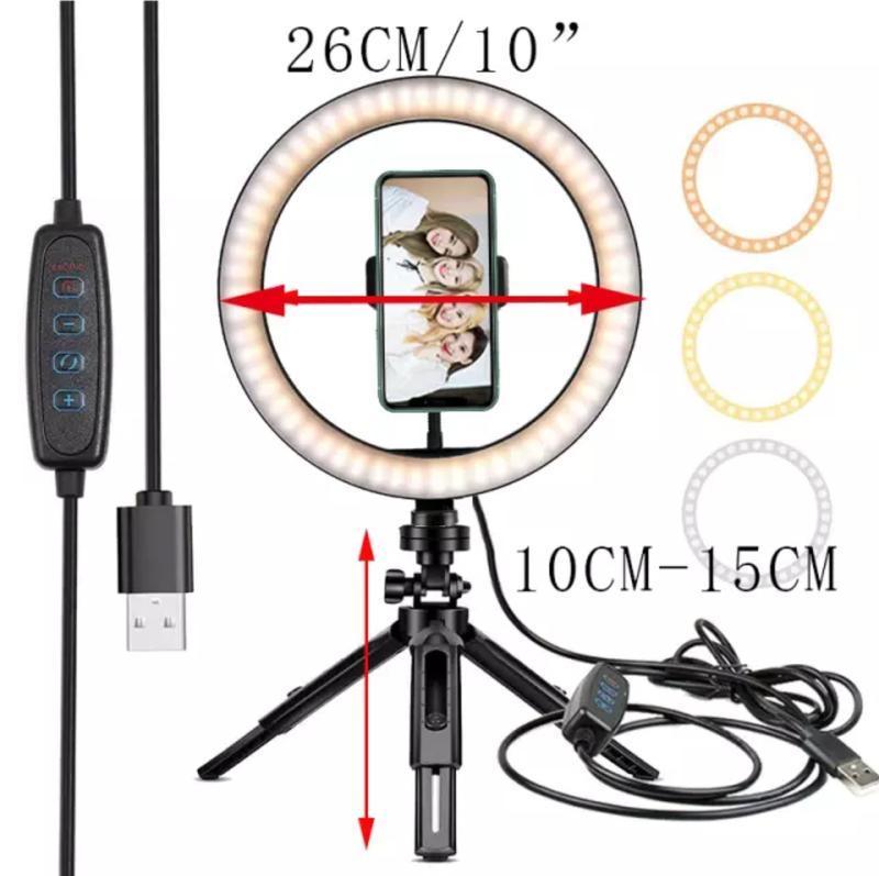 Кільцева led лампа 26 см зі штативом 10-15 см