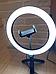 Кільцева led лампа 26 см зі штативом 10-15 см, фото 2