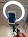 Кольцевая led лампа 26 см со штативом 10-15 см, фото 3