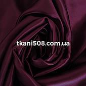 Ткань Атлас (Марсала)(4)