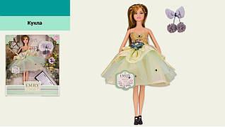 Лялька типу барбі Emily Емілі принцеса в красивому платті з аксесуарами