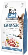 Brit Care Cat GF Large cats Power & Vitality, 400кг (д/кошек крупных пород)