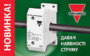 Carlo Gavazzi запустил новую серию EISH реле контроля тока