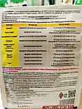 """Післясходовий противозлаковый гербіцид Норвел Екстра 20 мл для овочевих культур """"Адіант плюс"""", фото 2"""