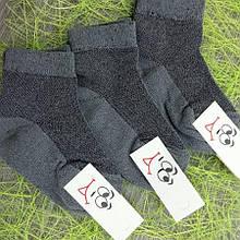Шкарпетки літні короткі для хлопчика микросетка 18р сірі 30031521