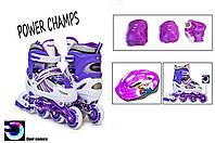 Комплект детских роликов Power Champs. Violet 29-33. 34-37
