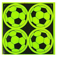 10x Светоотражающие наклейки стикеры для одежды детские, футбольный мяч, 105518