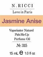 Love in Paris * NINA RICCI (Jasmine Anise) - 15 мл композит в роллоне