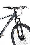 "Велосипед Oskar 27,5""AIM серый (27,5-aim-gr), фото 3"