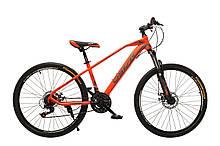 """Велосипед Oskar 26""""M115 оранжевый (26-m115-or)"""
