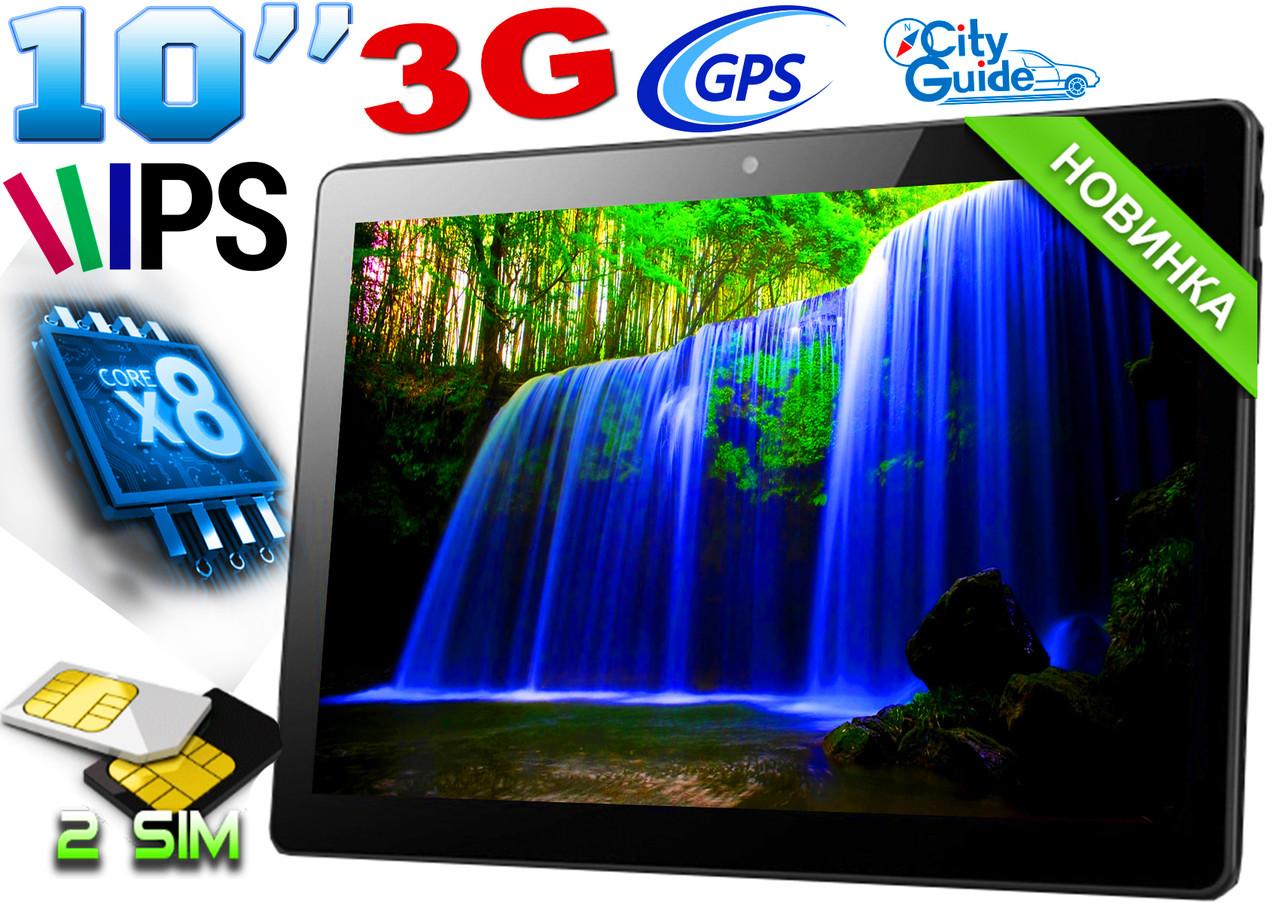 Новые планшет телефон Asus, 8 ядер, 10'', 3Gb/32Gb, GPS, 2 sim, 3G. Гарантия 12 мес