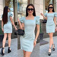 Платье летнее женское коттоновое мини синие Ментоловый