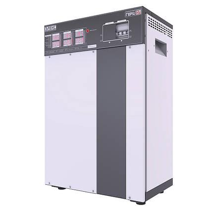 Трехфазный стабилизатор напряжения ГЕРЦ У 16-3/25 v3.0, фото 2
