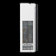 Стабілізатор напруги однофазний побутової АМПЕР-Р У 16-1/63 v2.1, фото 3