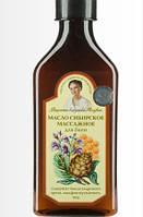 Рецепты бабушки Агафьи масло массажное сибирское 250 мл (для бани)