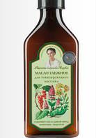Рецепты бабушки Агафьи масло массажное таежное. Тонизирующее 250 мл